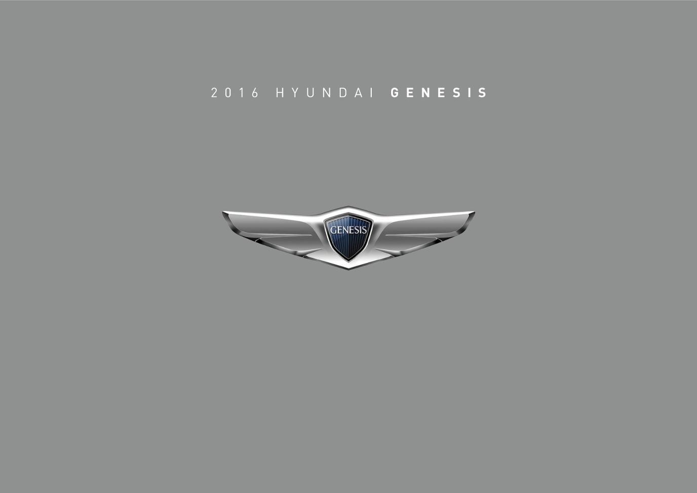2016 Hyundai Genesis Brochure
