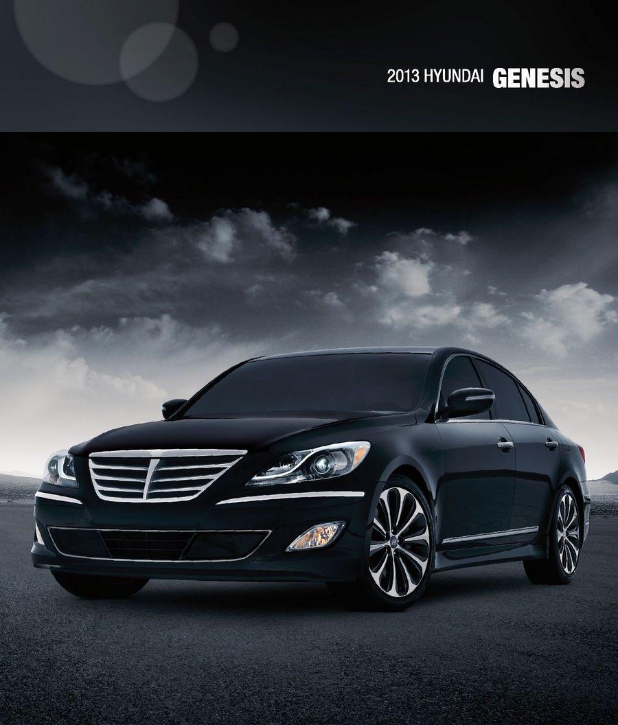 2013 Hyundai Genesis Sedan