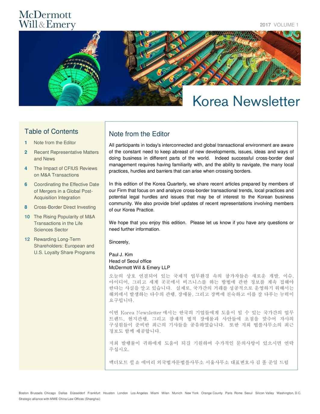 korea newsletter issue 1 2017