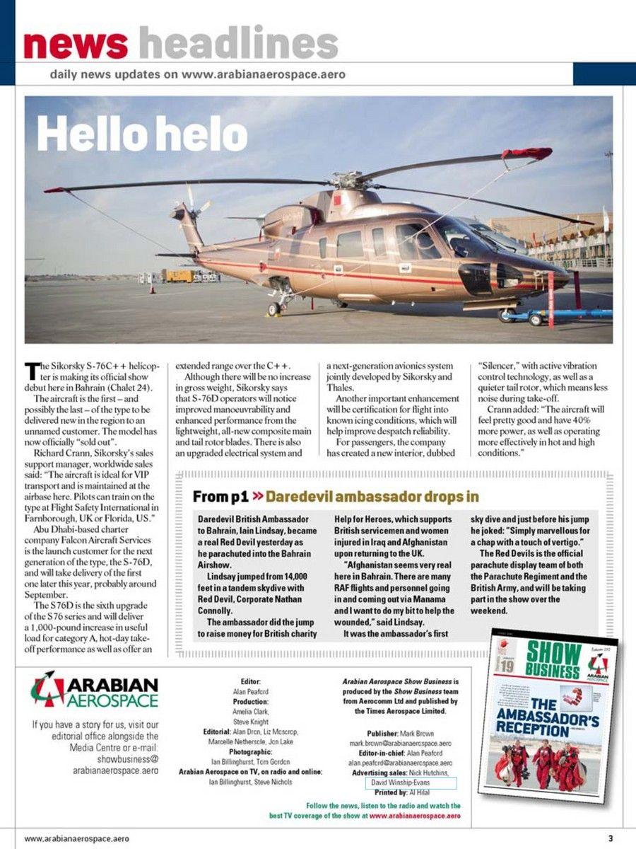 Bahrain International Airshow (BIAS) 2012: Day 1