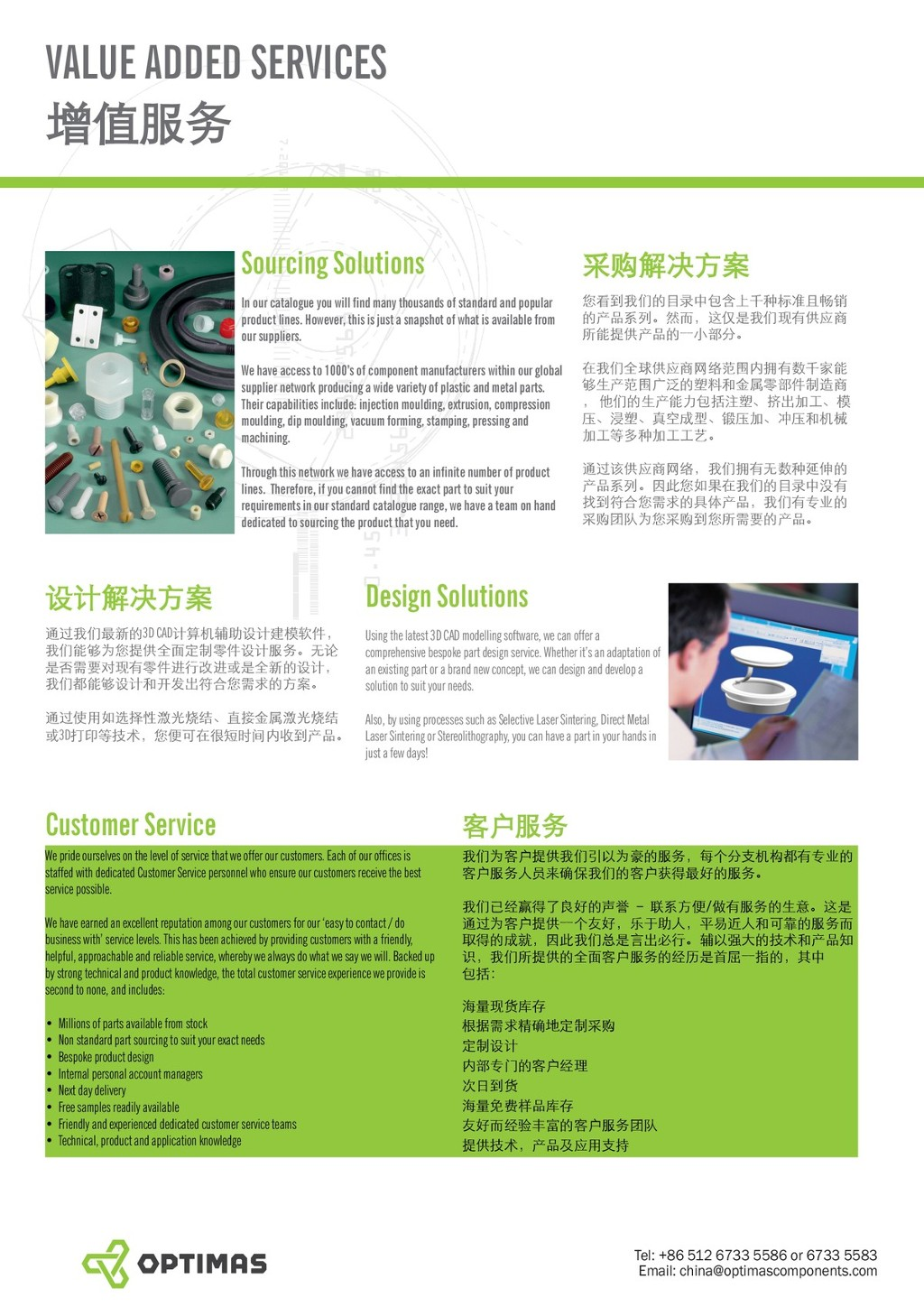 Optimas Oe Solutions Products Overview 2010 11 Printed Circuit Board China Gua Page 4
