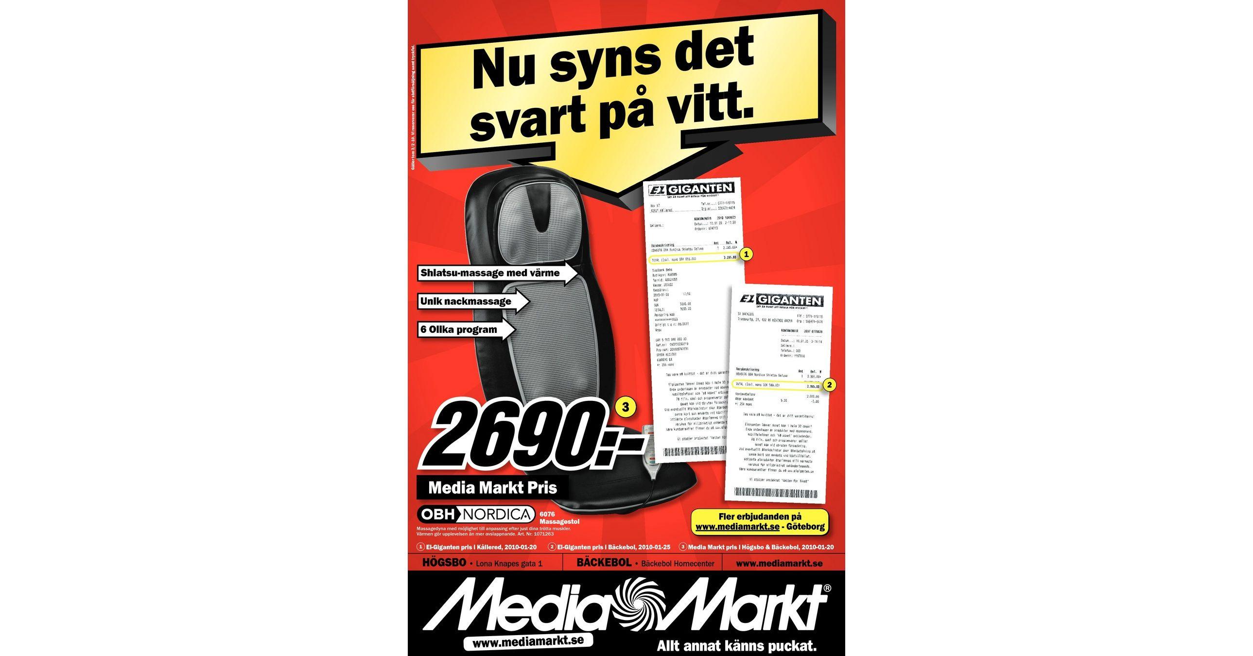 media markt massagedyna